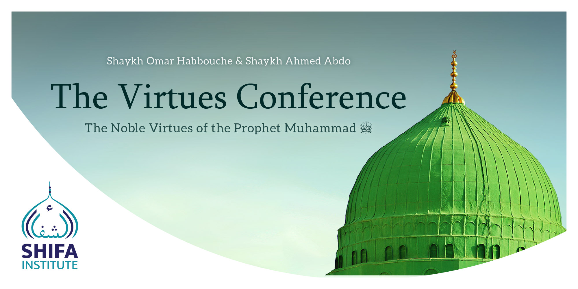 The Virtues Conference