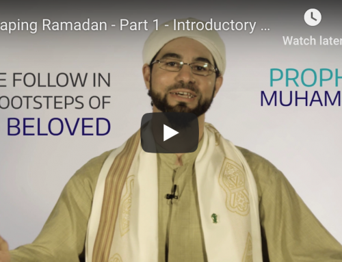 Reaping Ramadan – Part 1 – Introductory Video